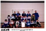 1996年11月 全日本少年フットサル大会 北海道予選 第3位